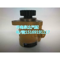 一汽解放锡柴转向泵3407020-541-JH40
