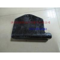 H4220420504A0传动轴支撑角板GTL
