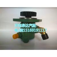 一汽解放锡柴转向泵3407020-B46-ZC1AF