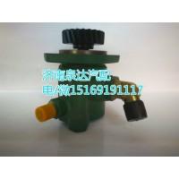 一汽解放青岛转向泵3407020-D470A
