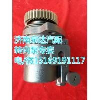 一汽大柴转向泵3407020-5K7-C00