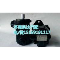 安徽华菱转向泵3407A22D-010
