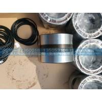 德龙轻量化轮毂轴承单元【HD90009410061】/HD90009410061