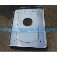 H0120110101A0隔热板