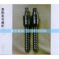 罡阳系列螺栓