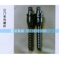 江门系列螺栓