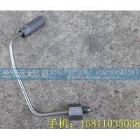 3696204喷油器燃油供油管