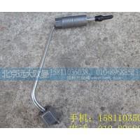 3696203喷油器燃油供油管