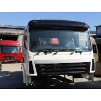 包头北奔V3M驾驶室总成及配件驾驶室壳/96456