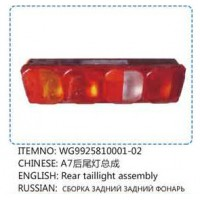 A7后尾灯总成WG9925810001-02