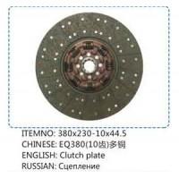 EQ380(10齿)多铜从动盘,离合器片