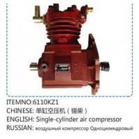 单缸空压机(锡柴)6110KZ1