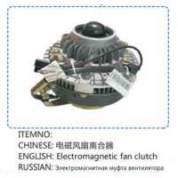 电磁风扇离合器