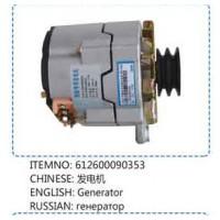 发电机612600090353