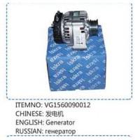 发电机VG1560090012