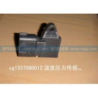 VG1557090012