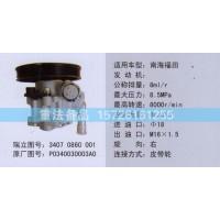 转向助力泵P0340030003A0