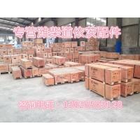 13051483潍柴道依茨  发电机安装支架