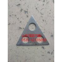 从动锥齿轮螺栓锁片 WG9004320003