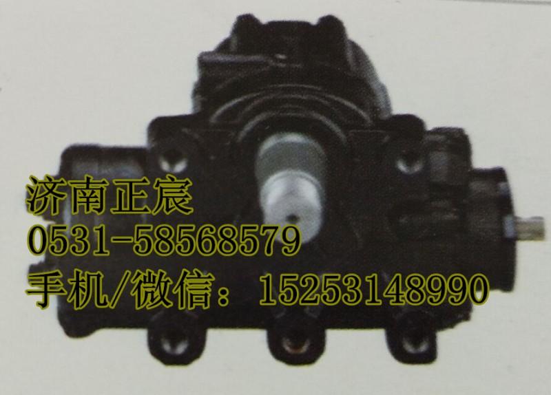 宇通客车方向机总成、转向器/3401-00268