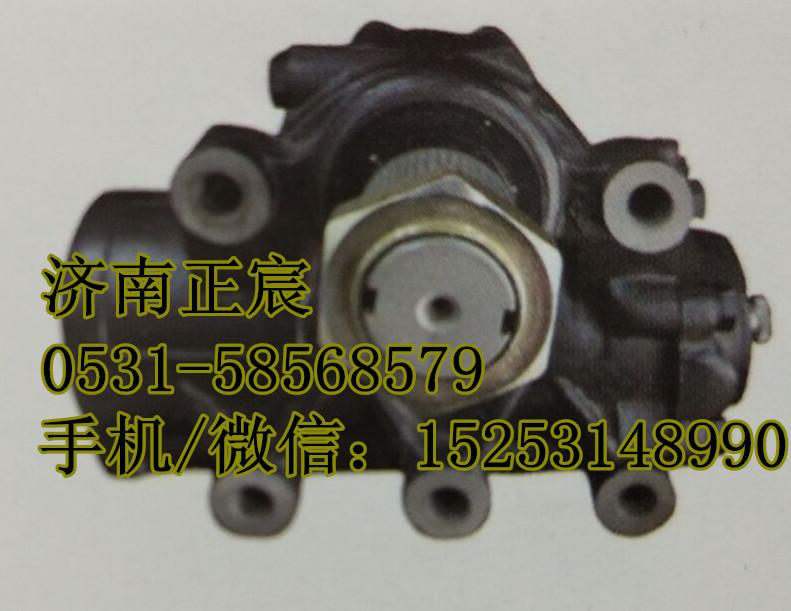 济南重汽方向机总成、转向器/D50-3411010、ZJ120C-169
