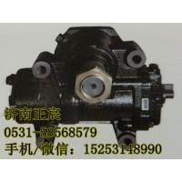 福田9系自卸车方向机、动力转向器