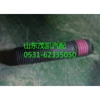 重汽豪沃双头螺柱q1211650tf2s