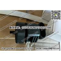 C03054-19里程表传感器