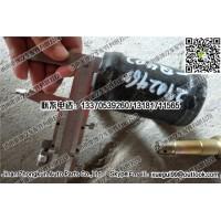 2902465-Q402后钢板弹簧吊环