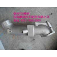 重汽豪沃T7202V09411-0868中冷后进气管