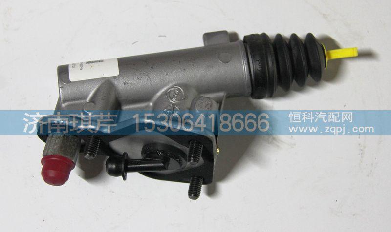 离合器总泵【1608F5D-010-A】/1608F5D-010-A