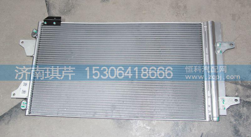 冷凝器散热器81H08-05100/81H08-05100