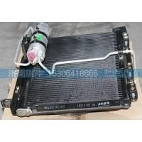 冷凝器总成-带干燥器8105A4D-010