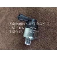 高压油泵计量单元