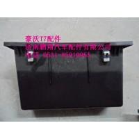 豪沃T7WG1664160225-1.下储物盒总成