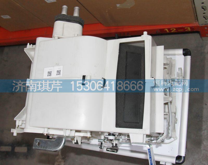暖风机总成8101B-010(华菱汉马驾驶室配件)/8101B-010 华菱汉马驾驶室配件