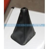 排挡罩皮套总成51H08-07030华菱汉马驾驶室配件