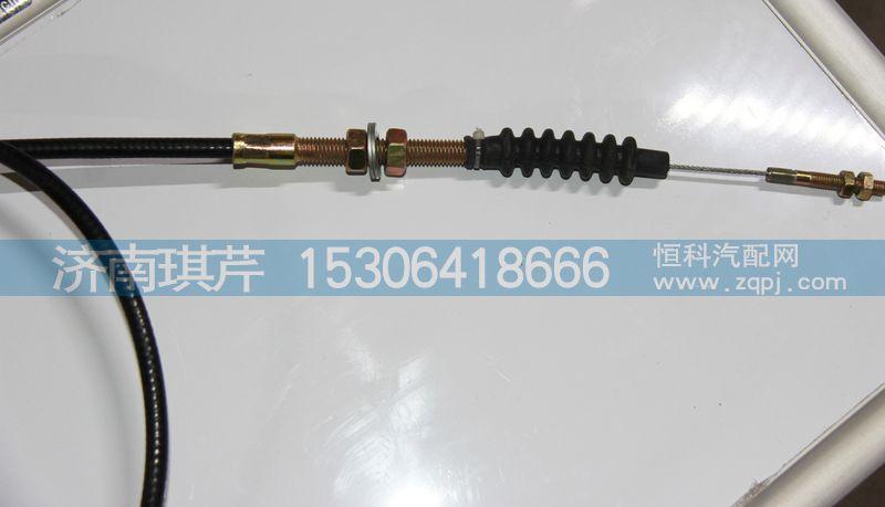 油门线11F2DQ-08050-B/11F2DQ-08050-B