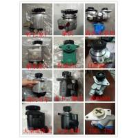 原廠配件-轉向泵、齒輪泵、轉向助力泵