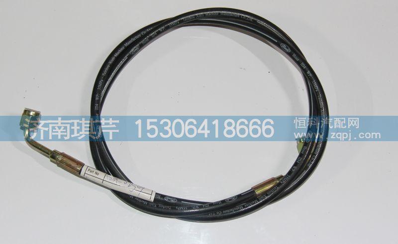 左翻转锁止油管50M-02509/50M-02509