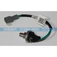 传感器37F59D-57020