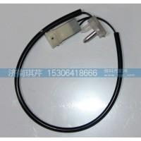 传感器81H08-10062-1