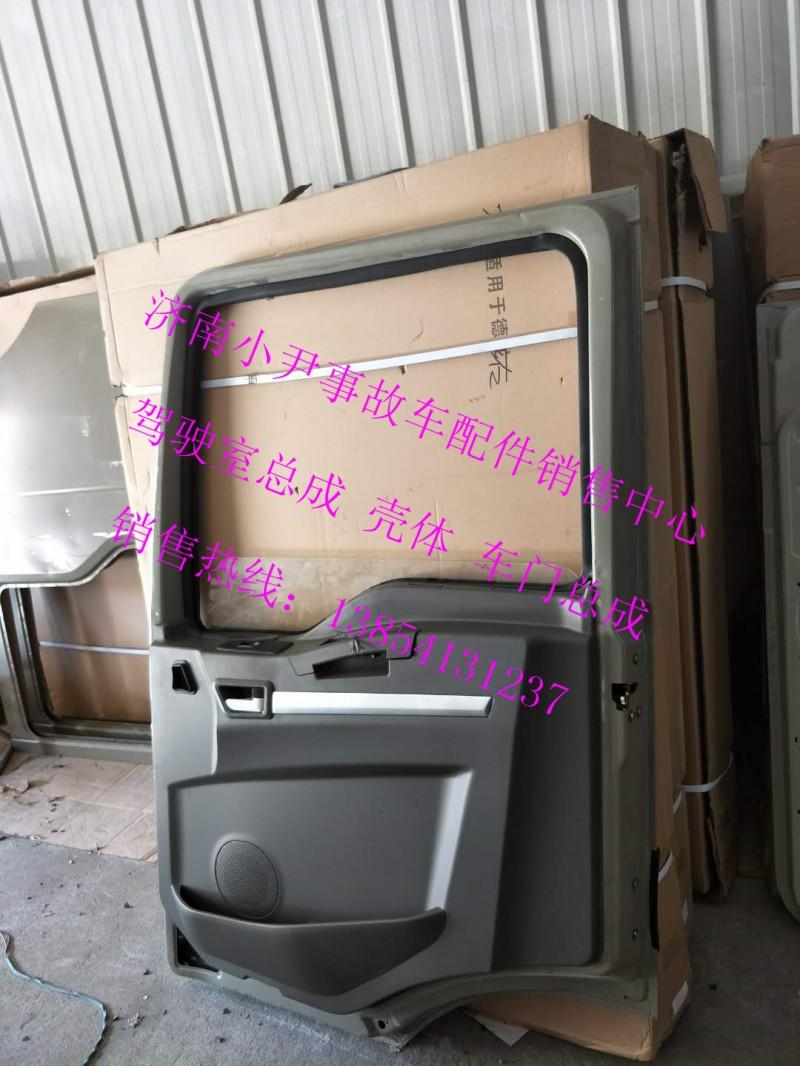 DZ15221210002
