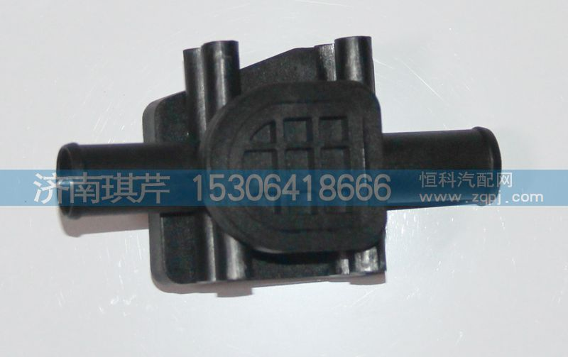 暖水阀81H08-10066-1/81H08-10066-1