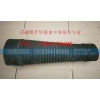 空滤器胶管