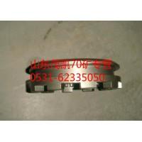 重汽豪沃70矿滑动齿合套WG9970320126
