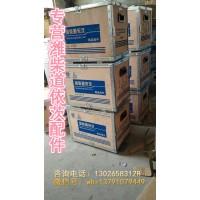 13024965潍柴道依茨 ECU电控单元