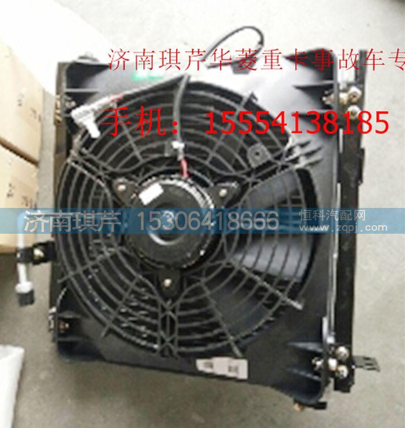 华菱电子冷凝器总成/