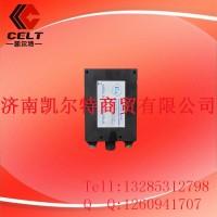 供应重汽配件 81.25935.6849ECU电子控制单元
