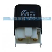 37AD-35082 五插继电器